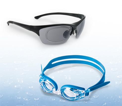 dipotrické brýle